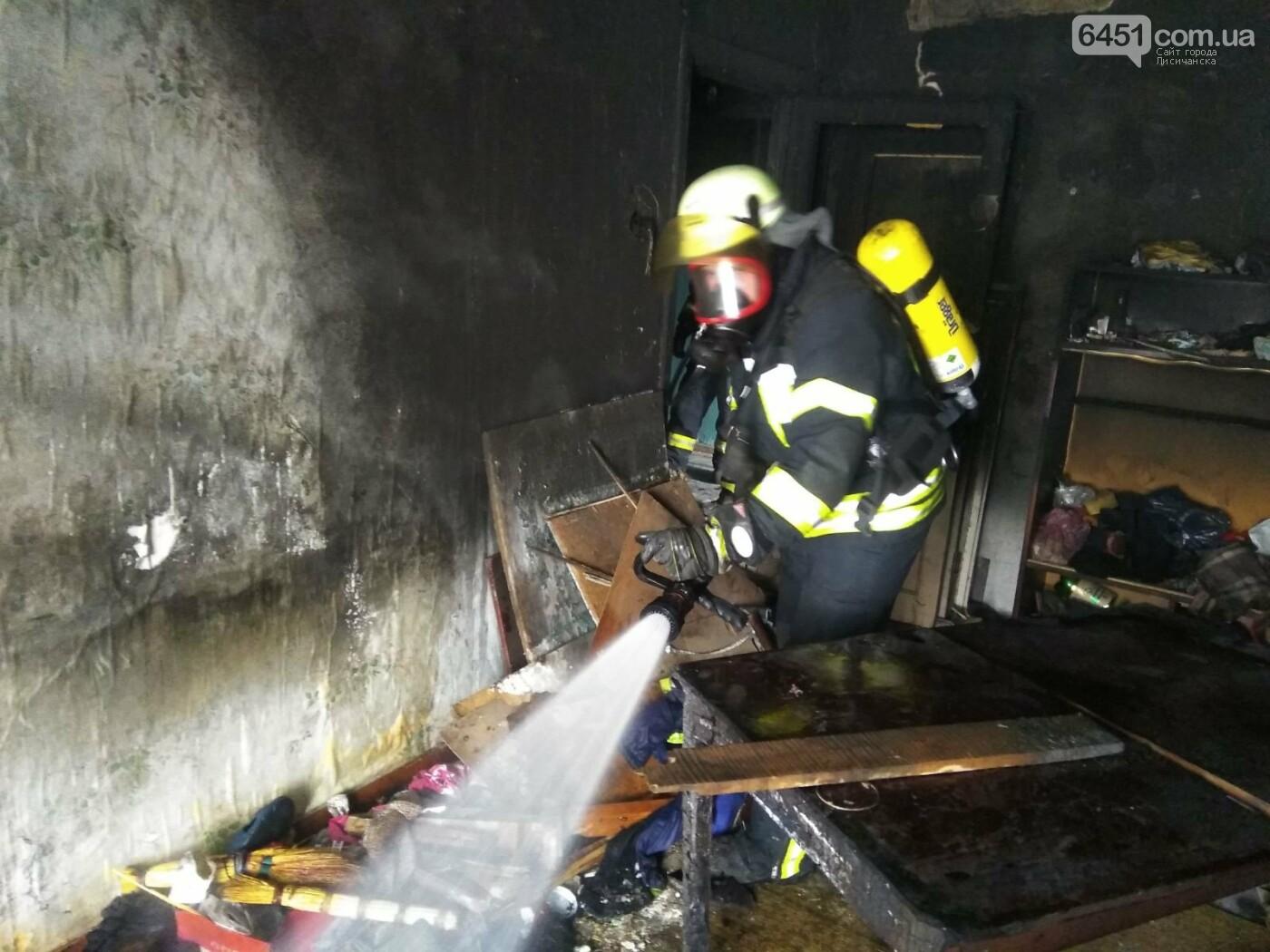 В Рубежном вследствие пожара пострадал человек, фото-2