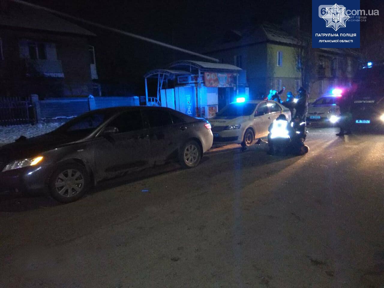 В Рубежном нетрезвый водитель угрожал полицейским, фото-1, Патрульная полиция Луганской области