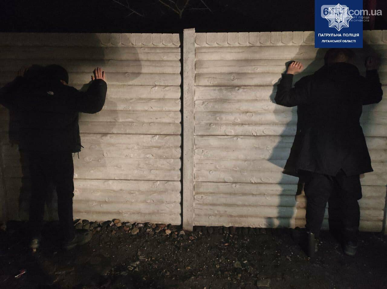 В Лисичанске патрульные обнаружили у мужчин наркотические вещества, фото-2, Патрульная полиция Луганской области