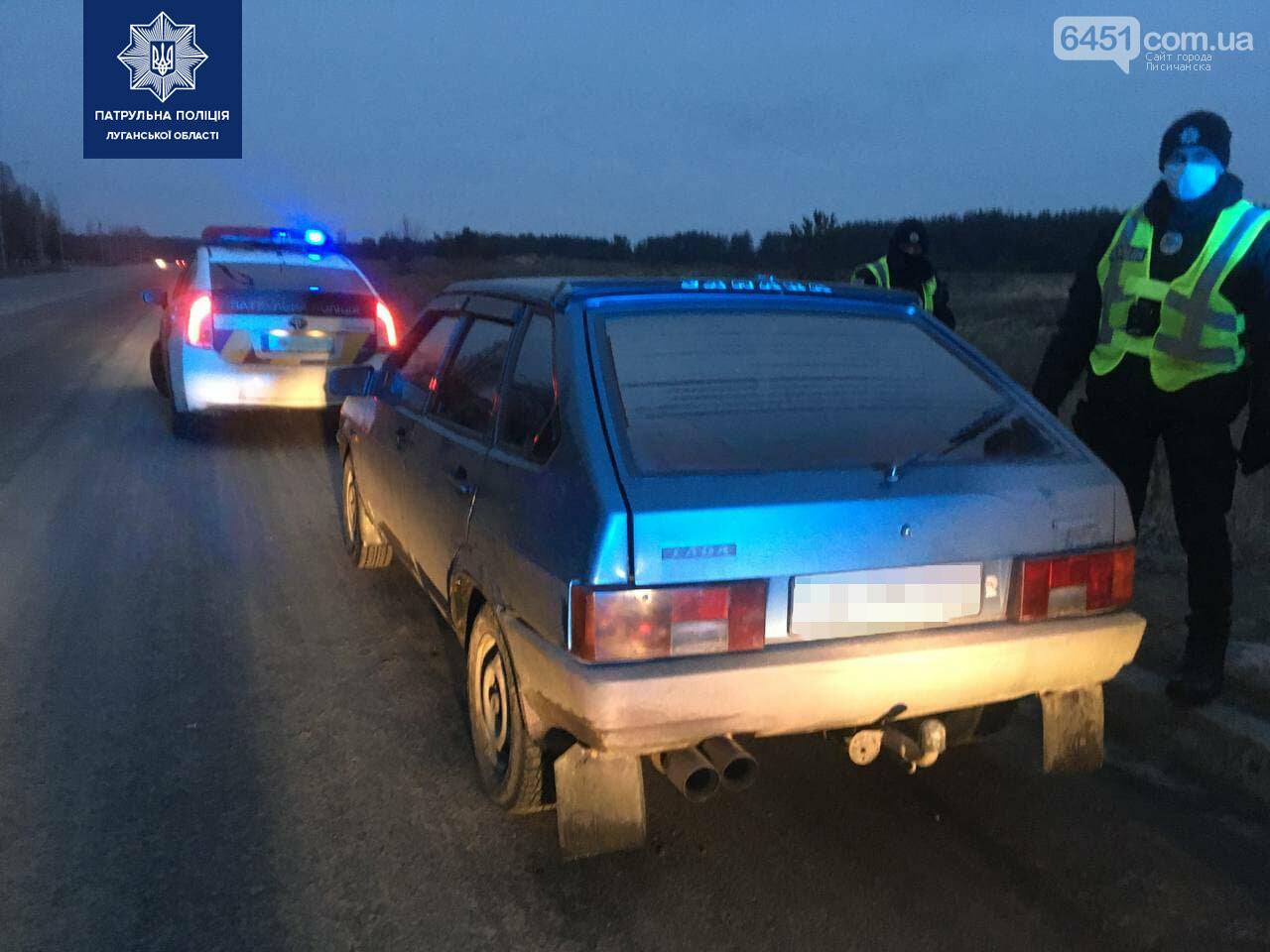 В Рубежном патрульные выявили водителя под наркотическим опьянением, фото-2, Патрульная полиция Луганской области