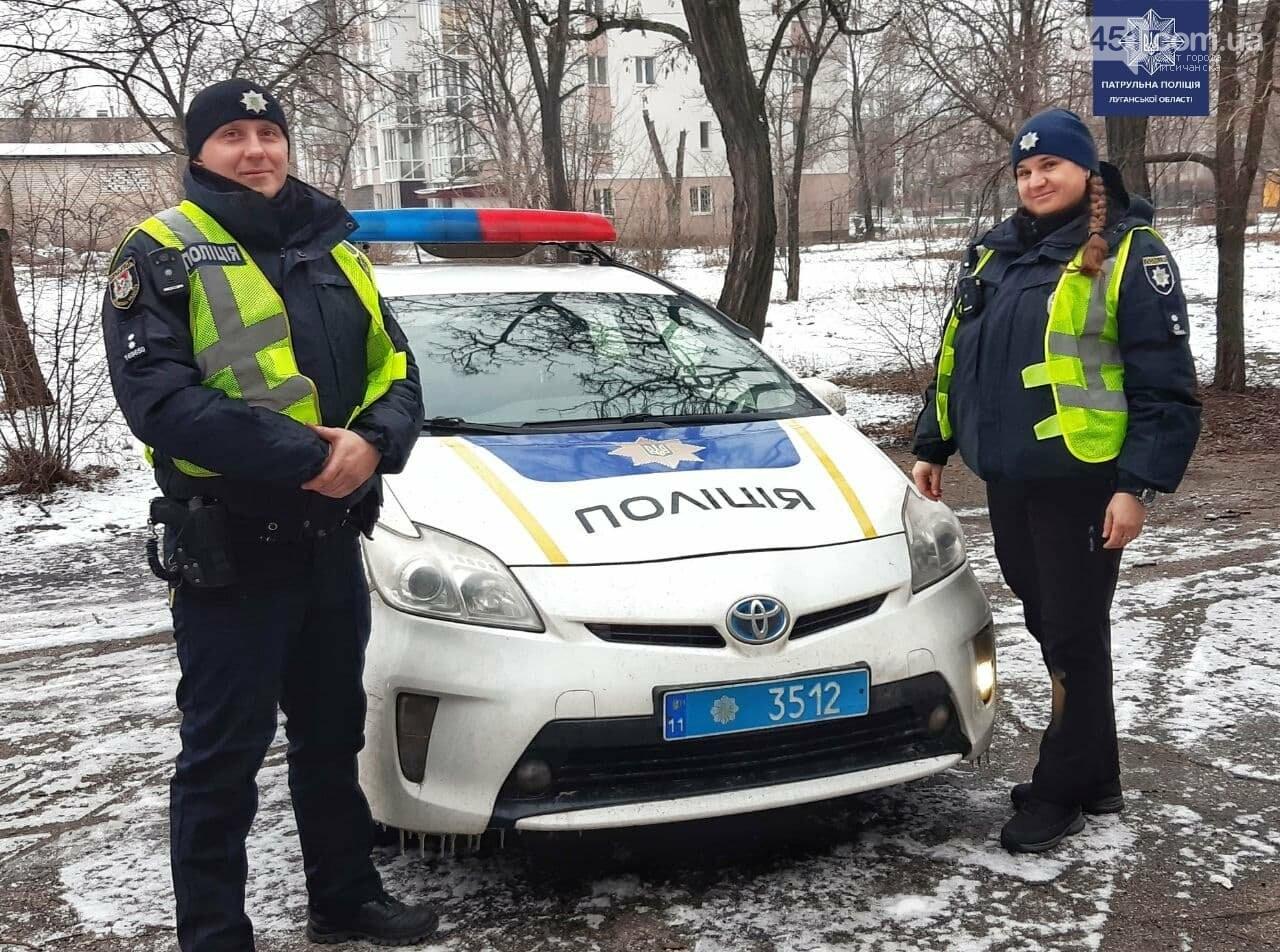 Владимир Томашевский и Наталья Боровенская, Патрульная полиция Луганской области