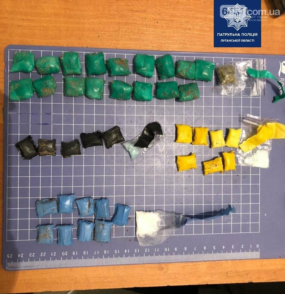 В Северодонецке полицейские обнаружили распространителей наркотиков, фото-2, Патрульная полиция Луганской области