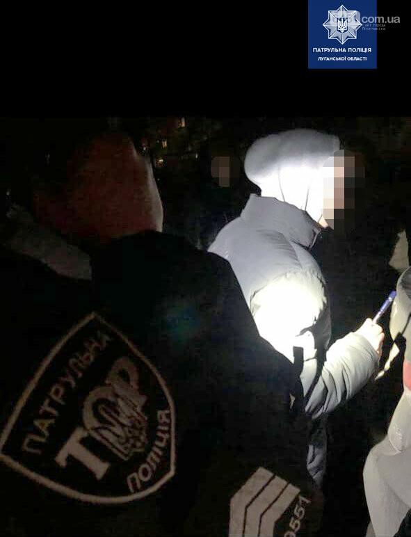 В Северодонецке полицейские обнаружили распространителей наркотиков, фото-1, Патрульная полиция Луганской области