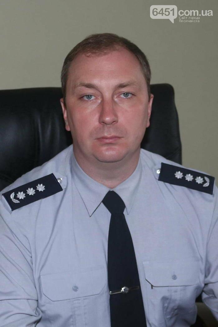 В Луганской области назначили нового главу полиции, фото-1