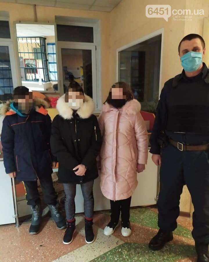В Лисичанске полицейские разыскали подростков, сбежавших из центра реабилитации, фото-1
