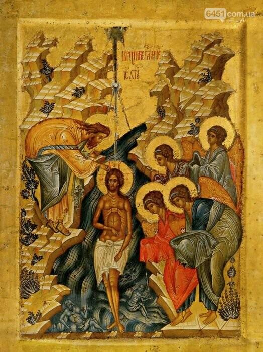 Крещение: история праздника,традиции, как подготовиться к омовению, фото-1