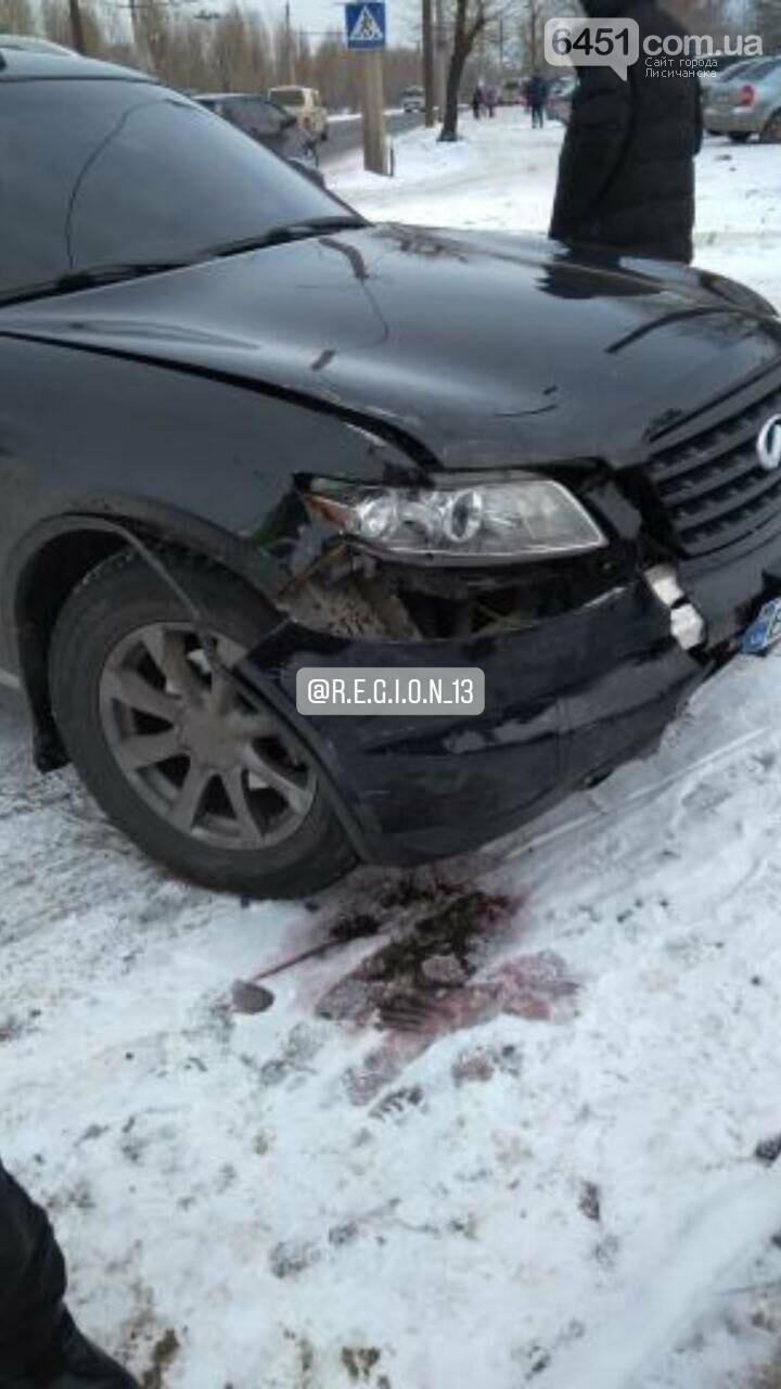 В ДТП в Северодонецке пострадал ребёнок, фото-1, R.E.G.I.O.N 13/Teligram
