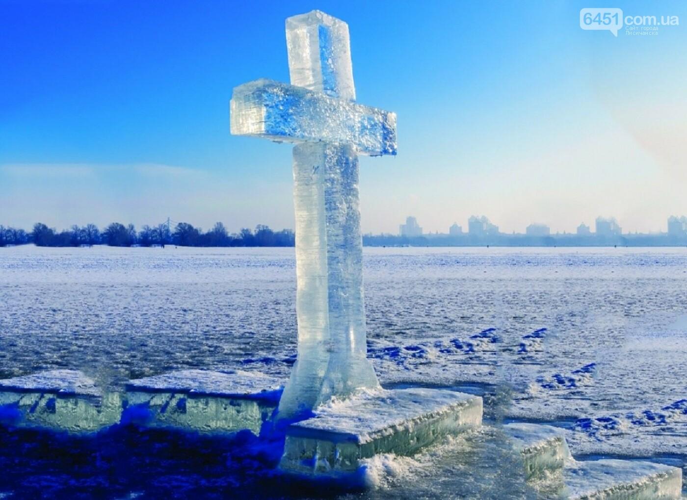 19 января: погода, праздники, приметы, фото-2
