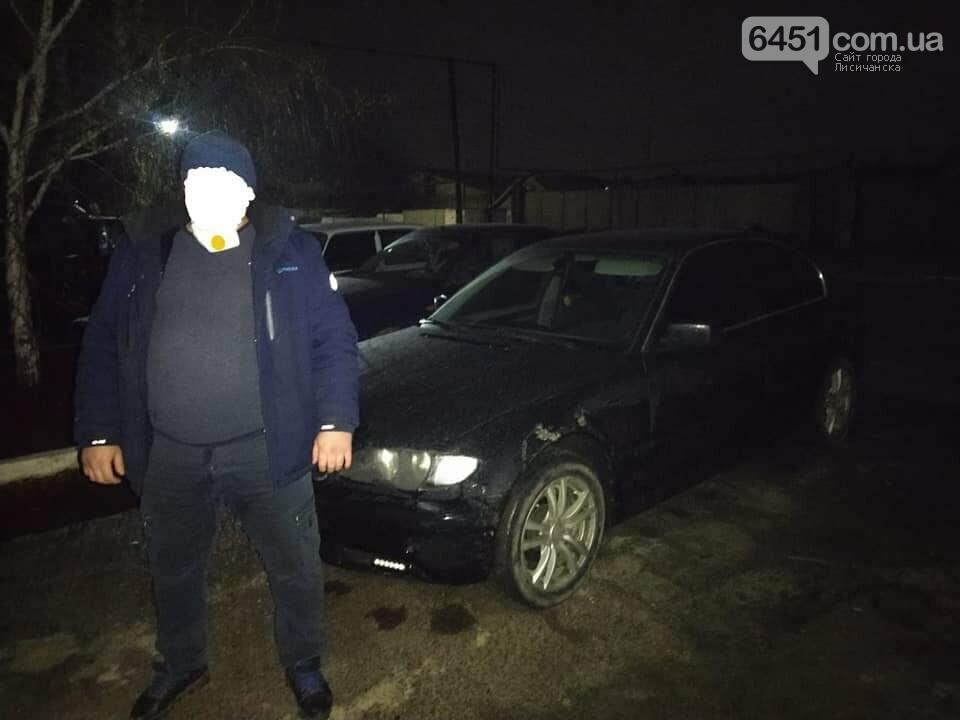 Сбил пешехода и скрылся с места ДТП: в Кременной разыскали водителя, сбившего женщину, фото-2, Полиция Луганской области