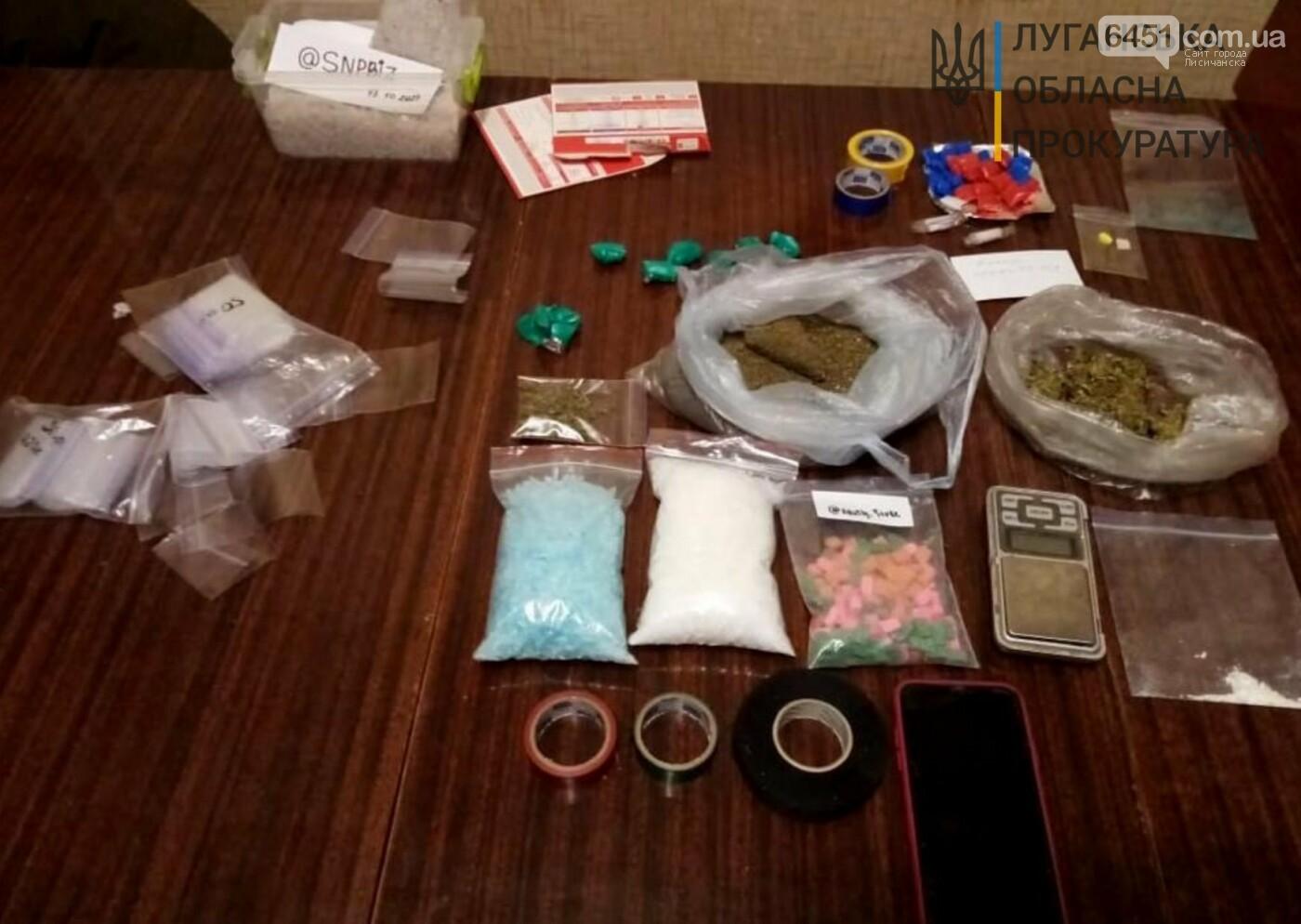 На Луганщине задержали торговца психотропными веществами, фото-1, Нацполиция Луганской области