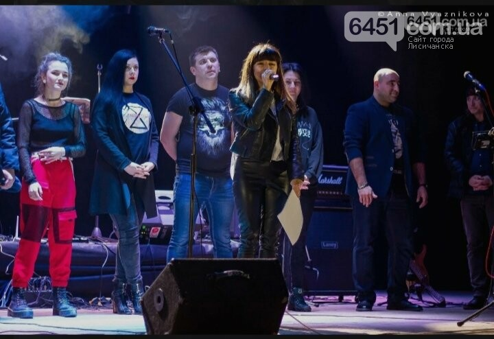 В Лисичанске состоялся фестиваль рок-музыки, фото-3