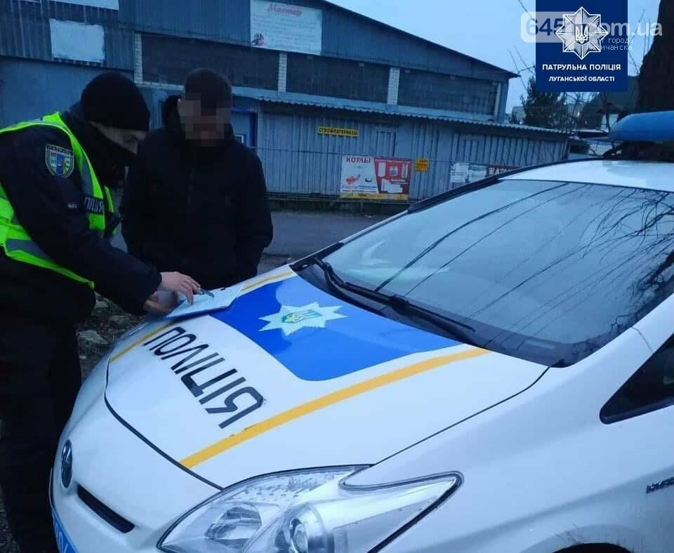 В Лисичанске патрульные обнаружили пьяного водителя, фото-1, Патрульная полиция Луганской области