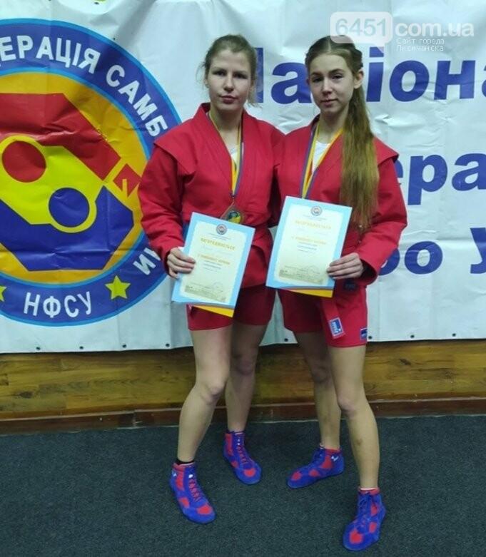 Юные лисичане - победители и призёры спортивных чемпионатов Украины, фото-2, ВГА Лисичанска