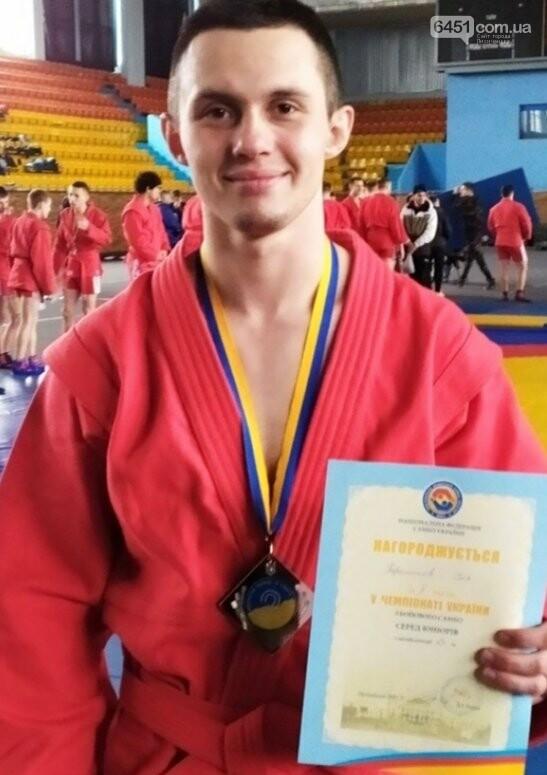 Юные лисичане - победители и призёры спортивных чемпионатов Украины, фото-1, ВГА Лисичанска