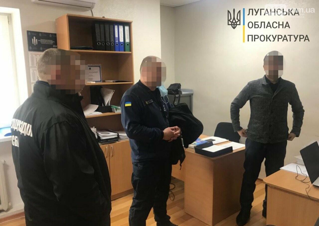 Выкрыта мошенническая схема руководителя одного из подразделений ГУ ГСЧС Луганской области, фото-1