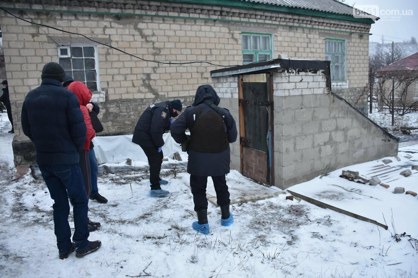 В Лисичанске мужчина убил и расчленил тело собутыльника, фото-1, Полиция Луганской области
