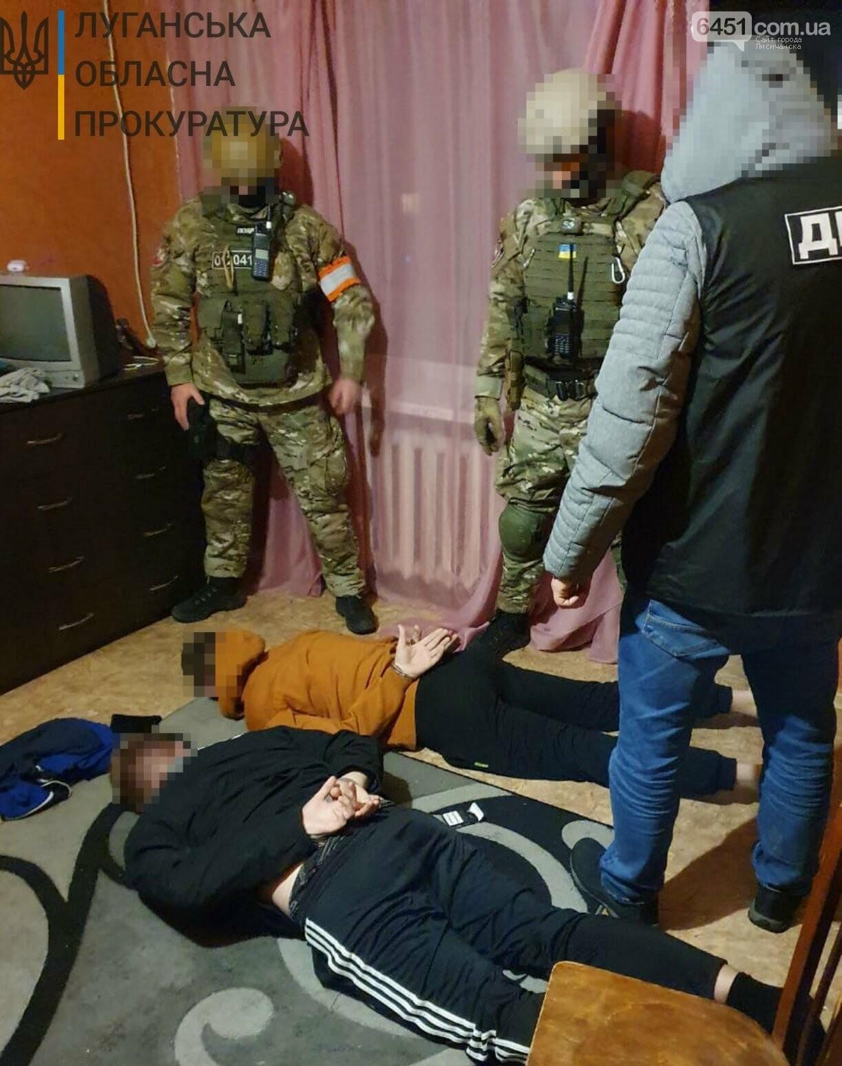 Работника Службы судебной охраны задержали во время сбыта наркотиков, фото-1, Прокуратура Луганской области