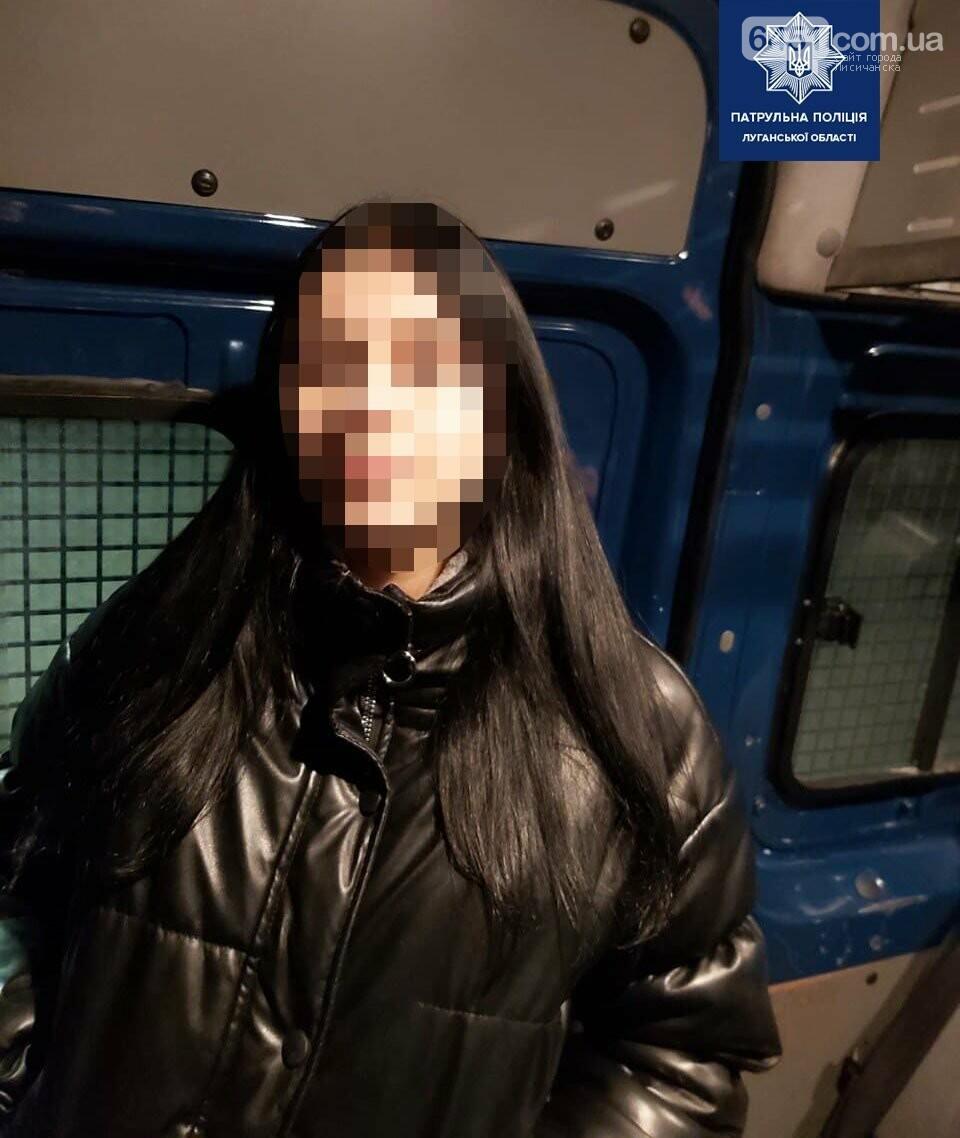 У 16-летней северодончанки полиция обнаружила наркотики, фото-1, Патраульная полиция Луганской области