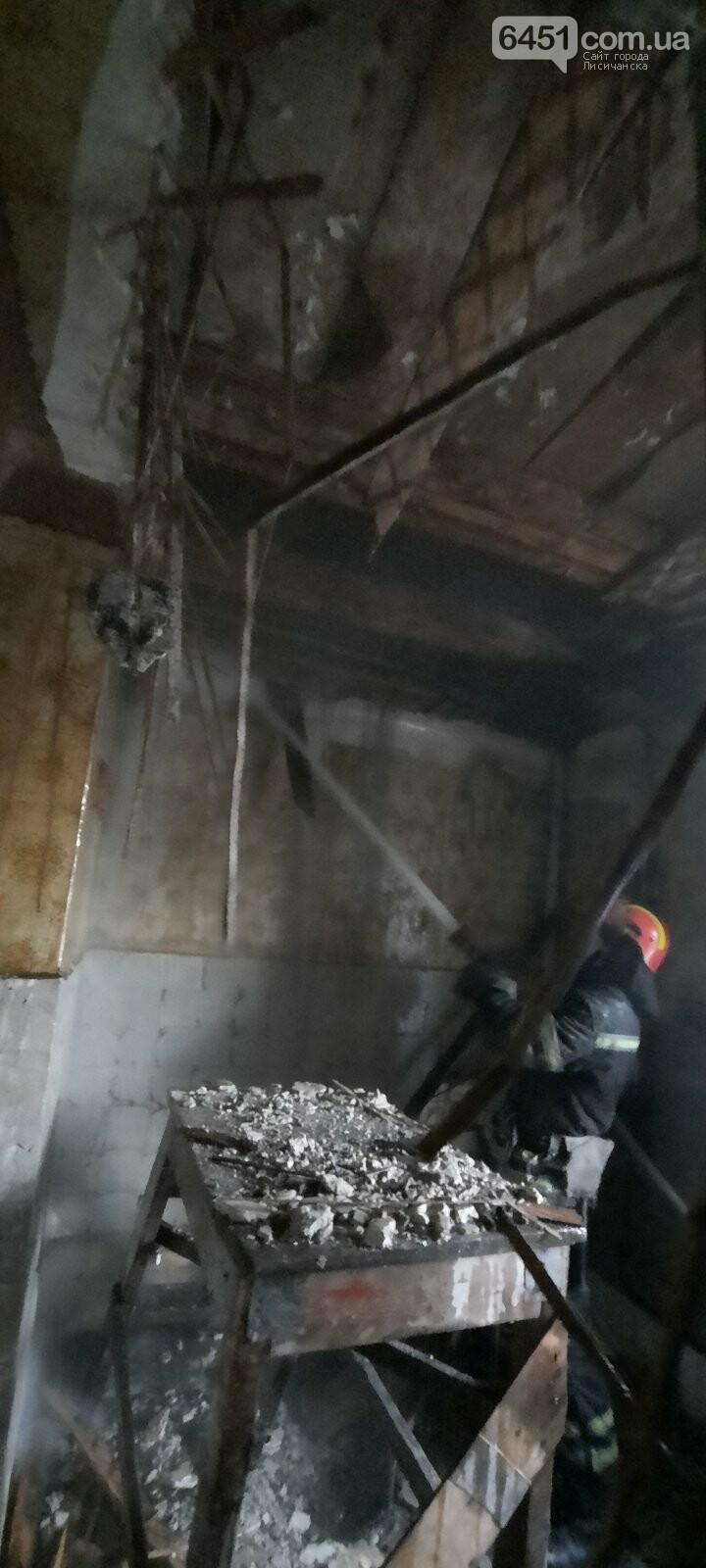 В жилых домах Лисичанска произошло два пожара, фото-1