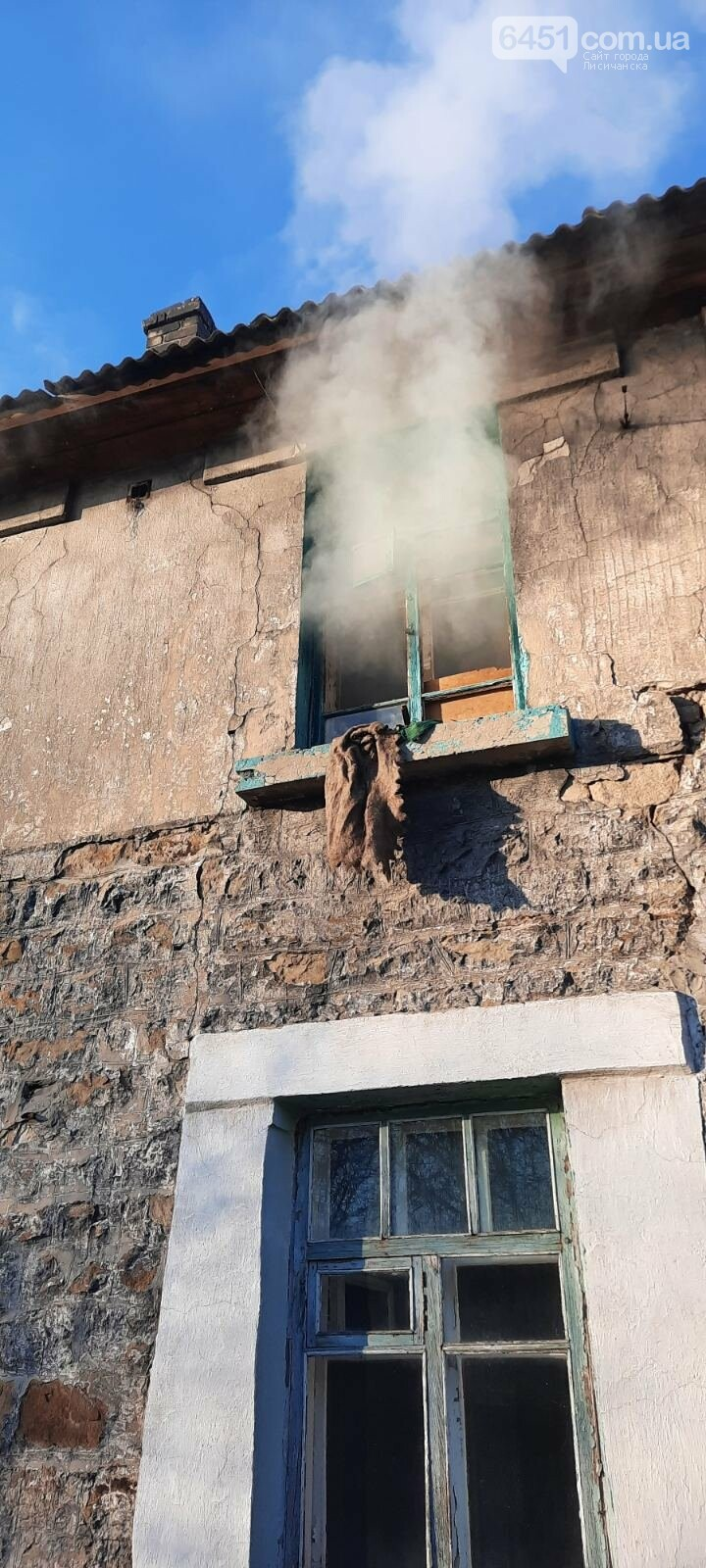 В жилых домах Лисичанска произошло два пожара, фото-3