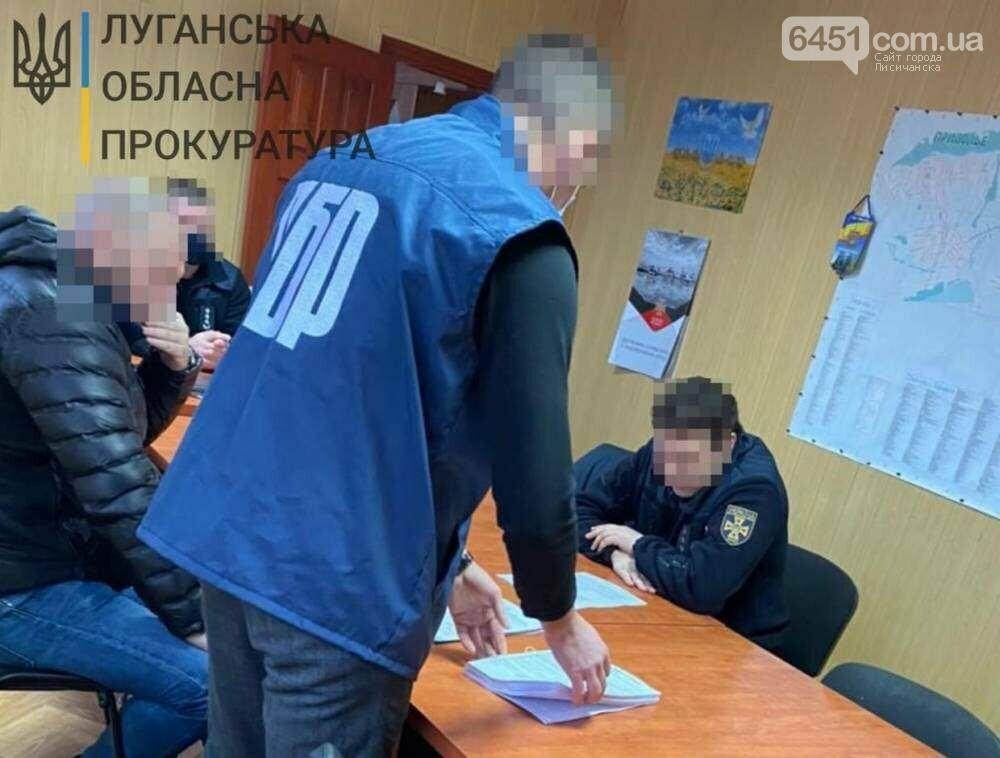 В Лисичанске сотрудник ГСЧС убил мужчину, фото-1