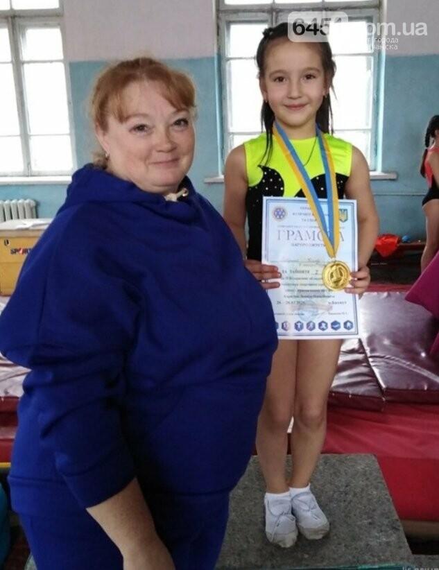 Поздравляем юных гимнасток и дзюдоисток Лисичанска с победами, фото-5