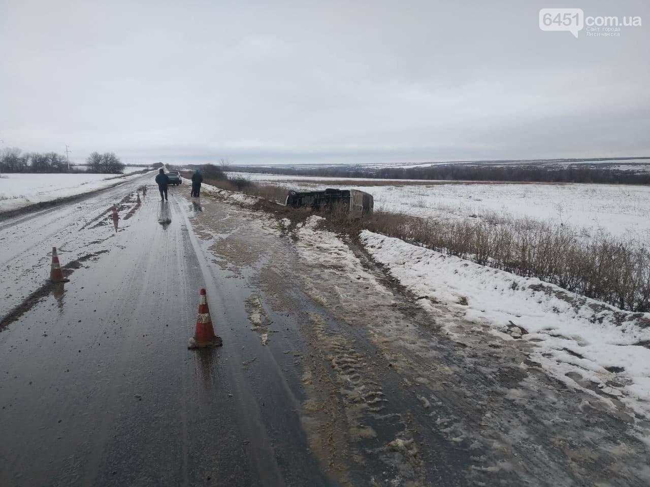 ДТП на Луганщине: пострадали 6 человек, фото-1, Полиция Луганской области
