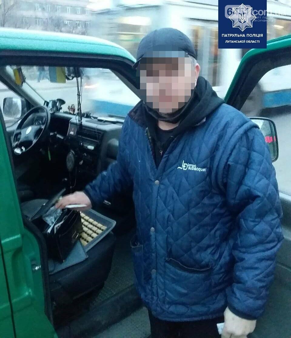 В Северодонецке обнаружили водителя в состоянии наркотического опьянения, фото-1, Патрульная полиция Луганской области