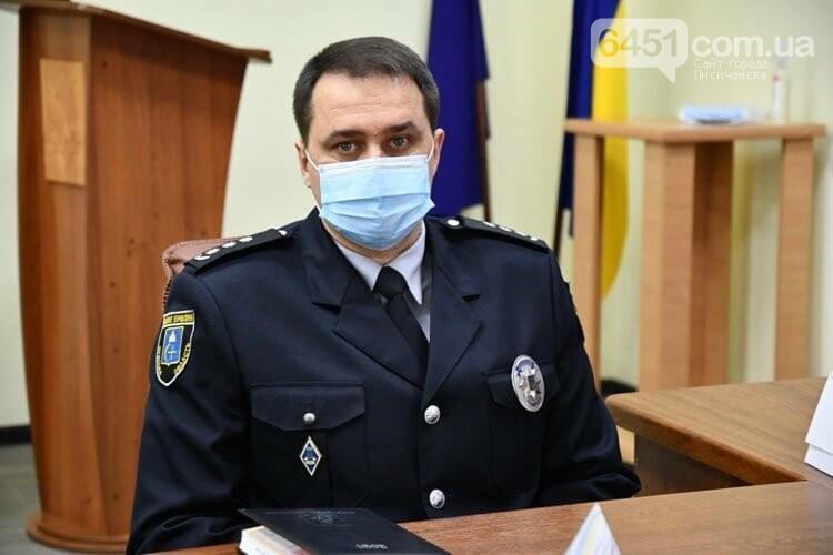 На Луганщине назначен новый заместитель начальника ГУНП, фото-1