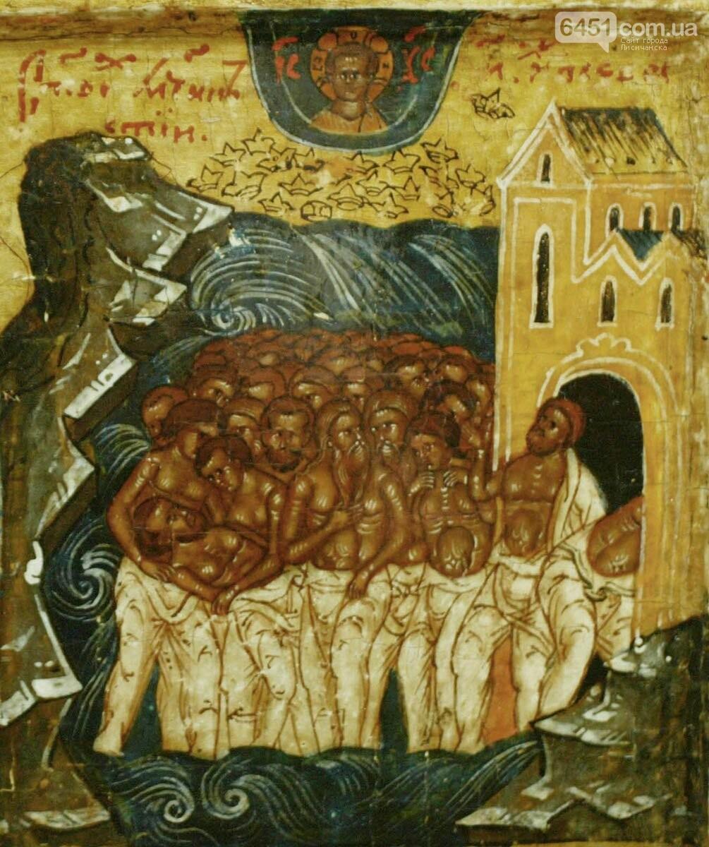 Сегодня православная церковь чтит память Сорока севастийских мучеников, фото-1