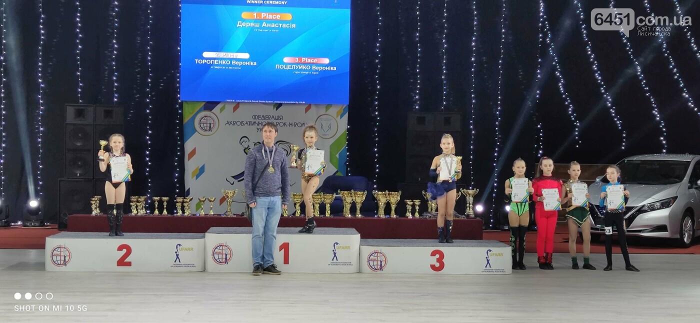 Юные лисичане заняли призовые места в чемпионате Украины по акробатическому рок-н-роллу, фото-4