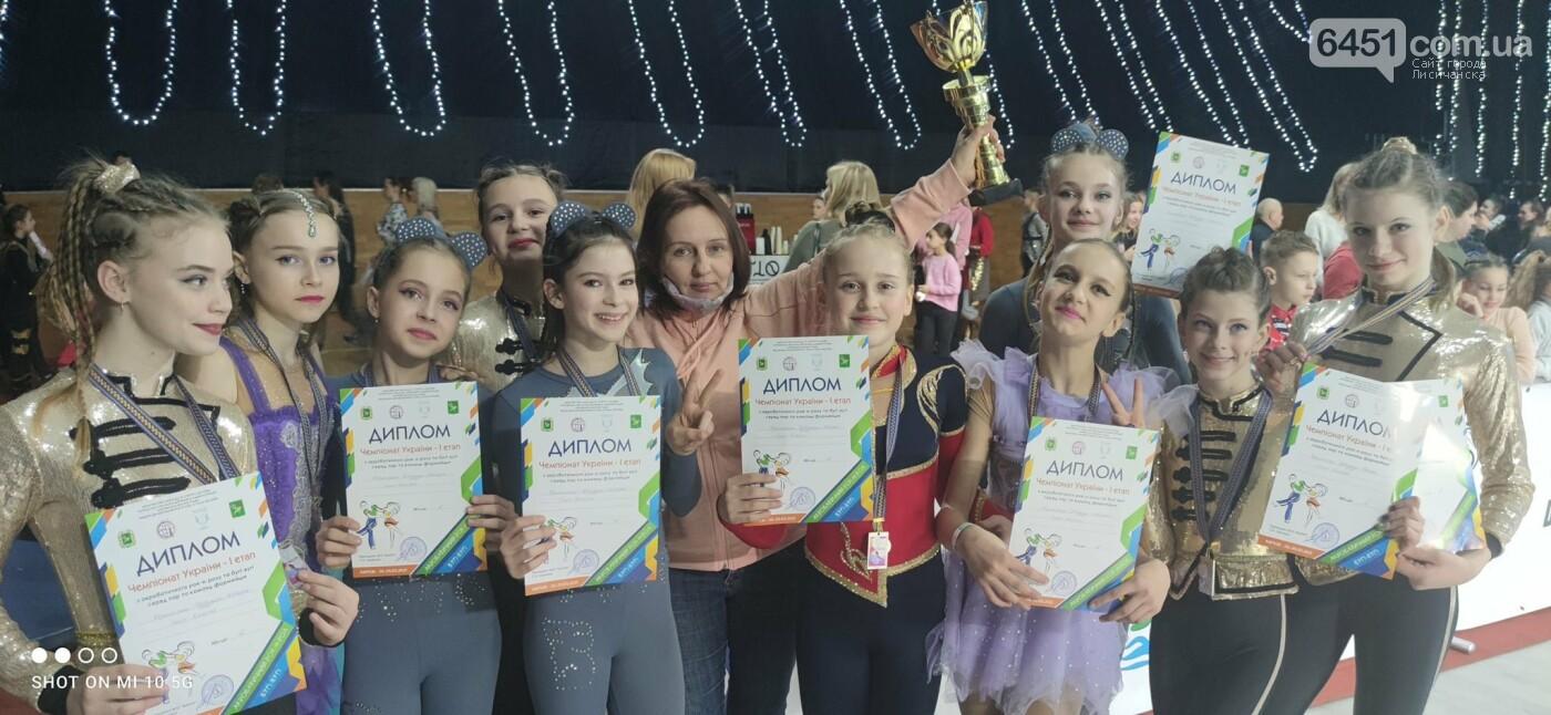 Юные лисичане заняли призовые места в чемпионате Украины по акробатическому рок-н-роллу, фото-1