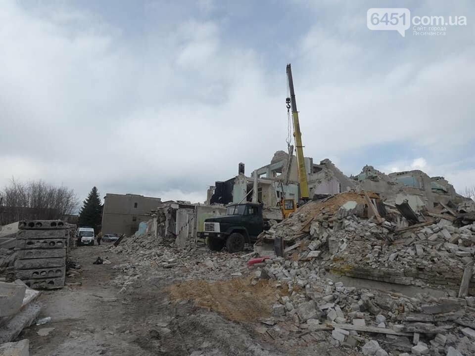 В Рубежном в результате несчастного случая погиб человек, фото-3