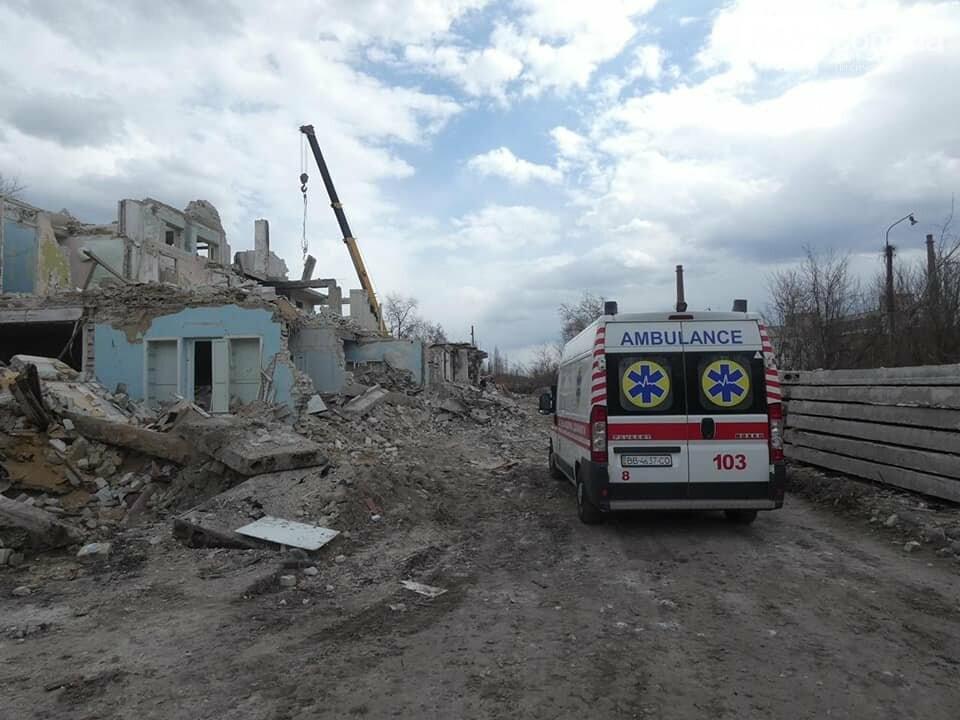 В Рубежном в результате несчастного случая погиб человек, фото-4