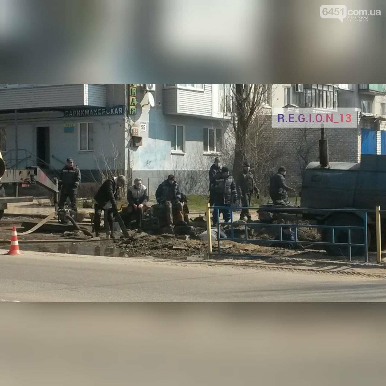 В Северодонецке произошёл прорыв коллектора, фото-1