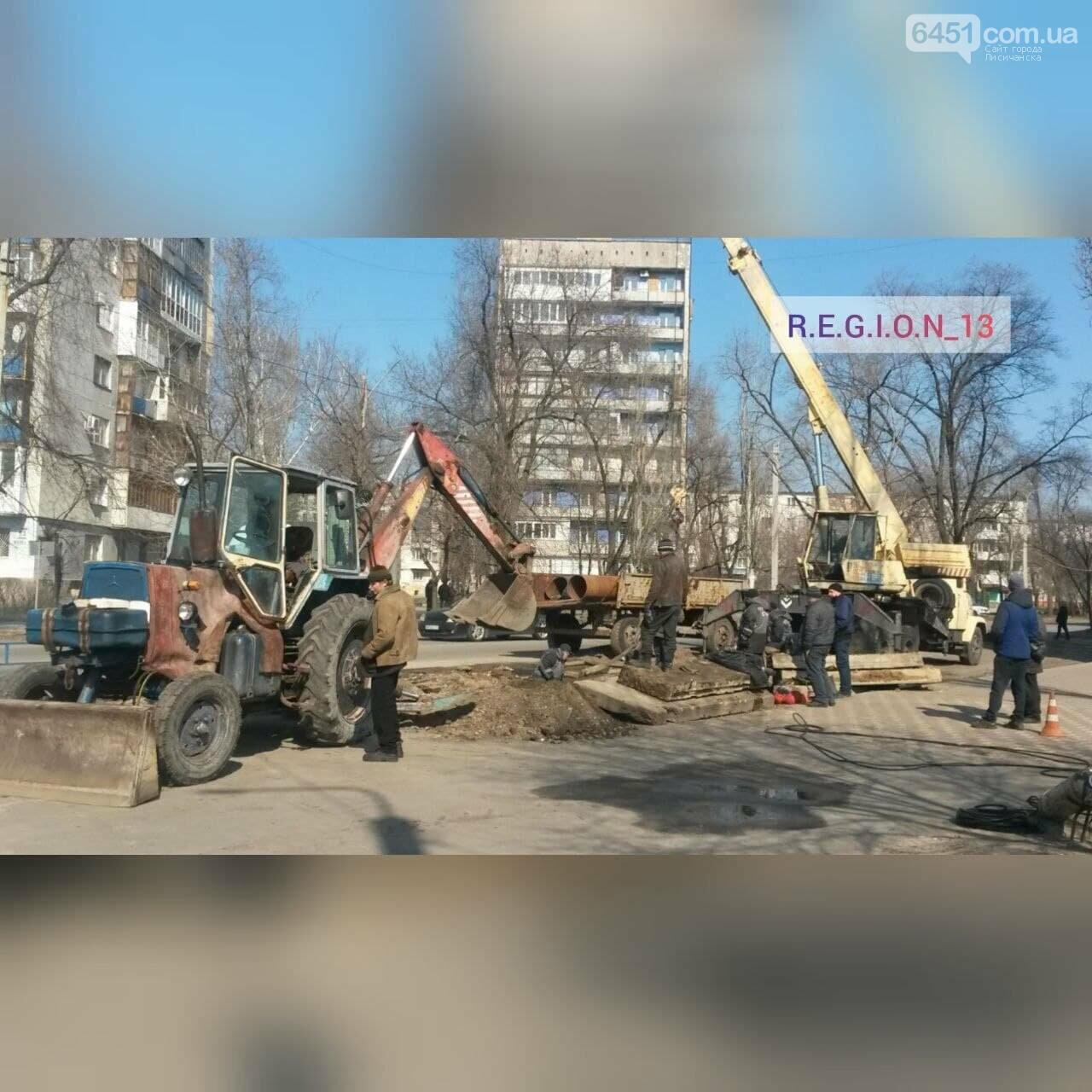 В Северодонецке произошёл прорыв коллектора, фото-2