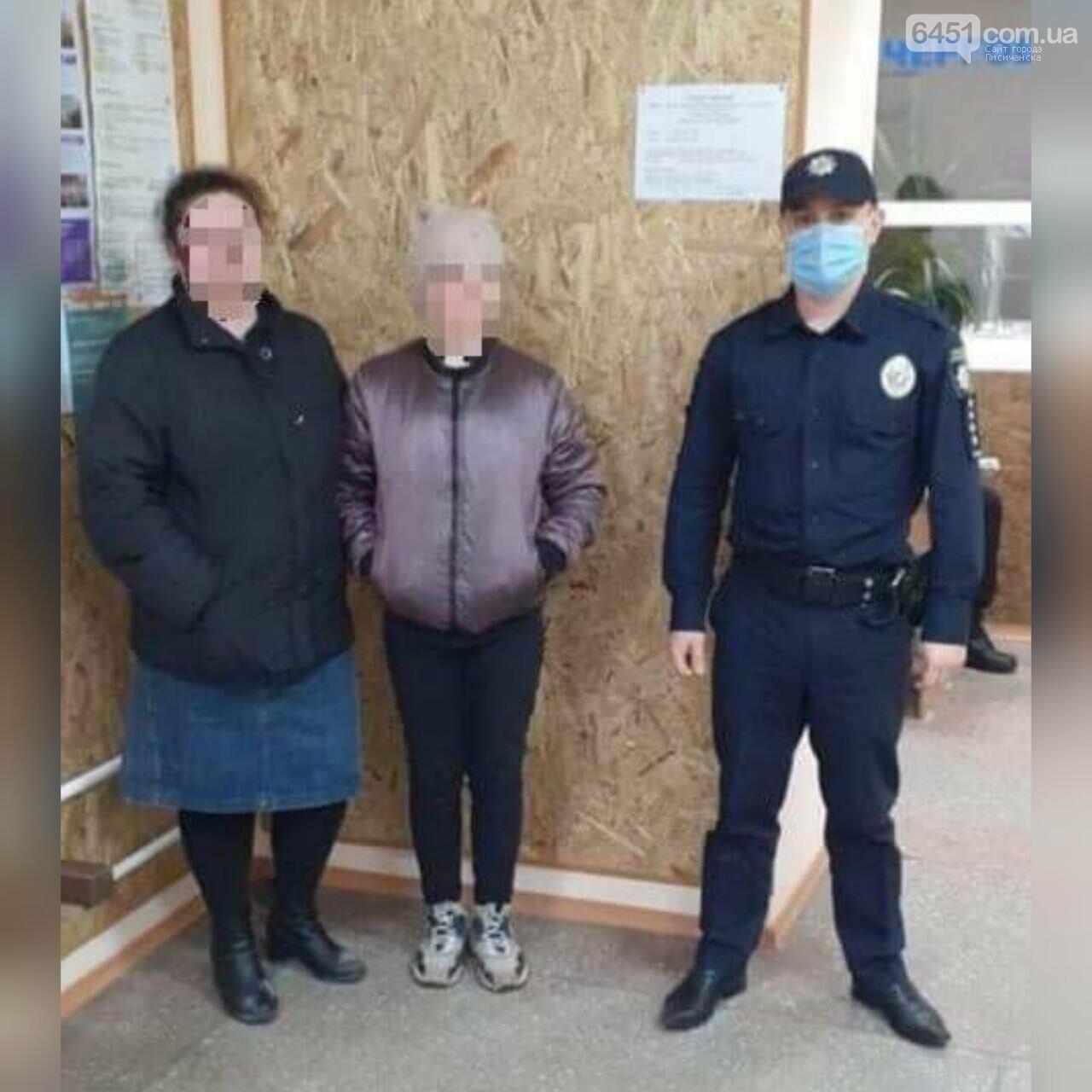 В Рубежном полицейские разыскали ребёнка, который сбежал из дома, фото-1