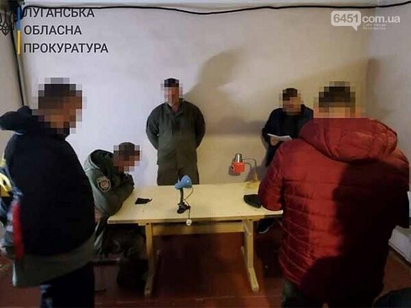 Инспектор СИЗО на Луганщине поставлял наркотики заключённым, фото-1