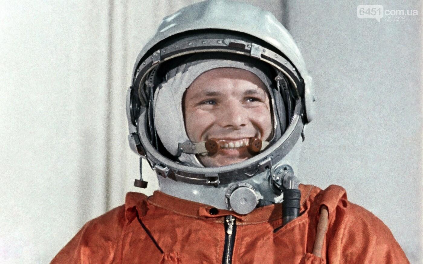 День космонавтики: история праздника, фото-1
