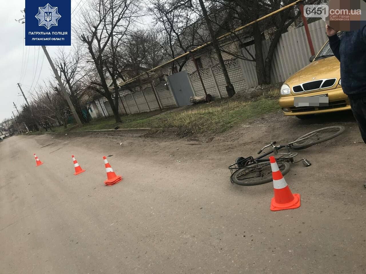 В Приволье полиция разыскала водителя, сбившего велосипедиста, фото-1