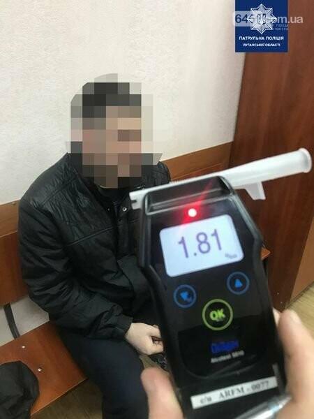 В Приволье полиция разыскала водителя, сбившего велосипедиста, фото-3