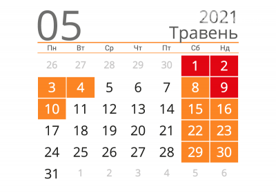 Выходные на Пасху и майские 2021: даты, фото-1