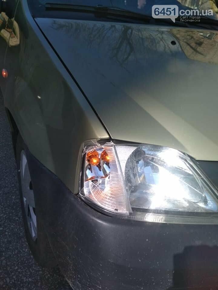 7-летнюю лисичанку в Северодонецке сбило авто, фото-2