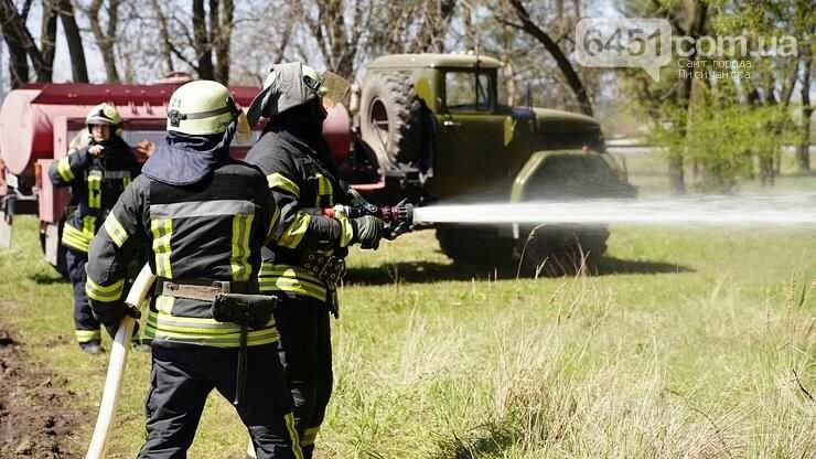 На Луганщине участники учений отрабатывали ликвидацию пожаров в экосистемах, фото-2, Пресс-служба ГУ ГСЧС в Луганской области