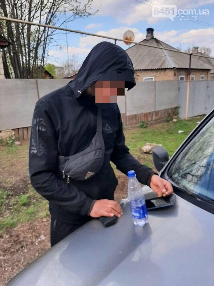 В Луганской области за сутки полицейские поймали восемь распространителей наркотиков, фото-1