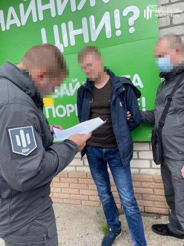 В Луганской области пограничники продавали наркотические вещества, фото-1, Государственное бюро расследований