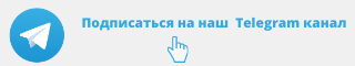 Степанов хочет повысить тариф экстренной медицинской помощи в 2,5 раза, фото-1