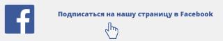 Степанов хочет повысить тариф экстренной медицинской помощи в 2,5 раза, фото-2