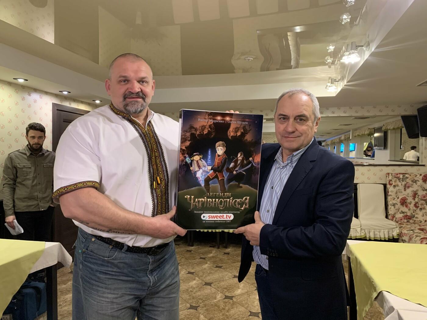 Василь Вірастюк і Віктор Андрієнко